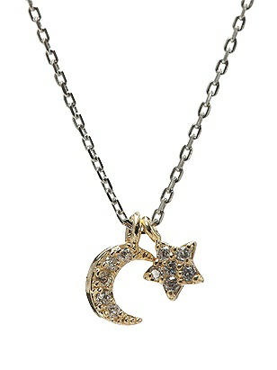 1930s Costume Jewelry Moon and Star Necklace $27.00 AT vintagedancer.com